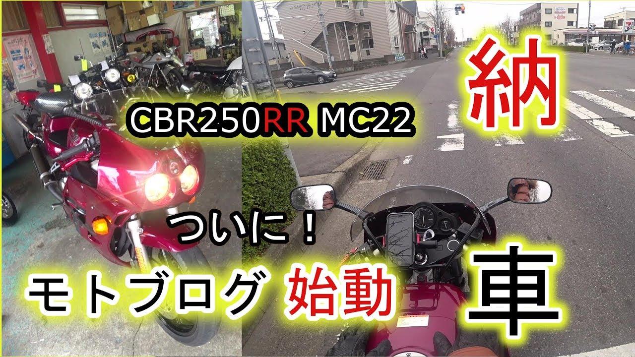CBR250RR(ホンダ)のバイクを探すなら【グー ...