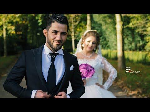 Bahzad & Danella - Hochzeit - Part 5 - Musik: Hezni Bozani/Narinxan - Shamsani Pro.®2017
