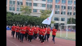 珠海一中2014校运会 闭幕式