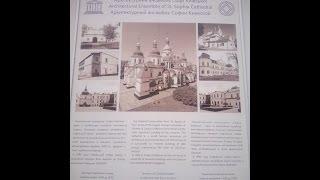 Софийский собор (Киев)(, 2016-02-16T21:24:59.000Z)