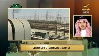 الملك سلمان يدشن عدد من المشاريع التنموية في المنطقة الشرقية