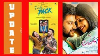 Love Mocktail-2   Family Pack  Udpate Darling krishna PRK Production Likith Shetty
