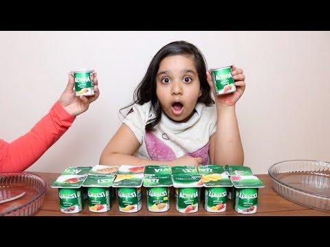 تحدي لا تختار سلايم الزبادي الخاطئ !!! Don't choose the wrong yogurt slime challenge