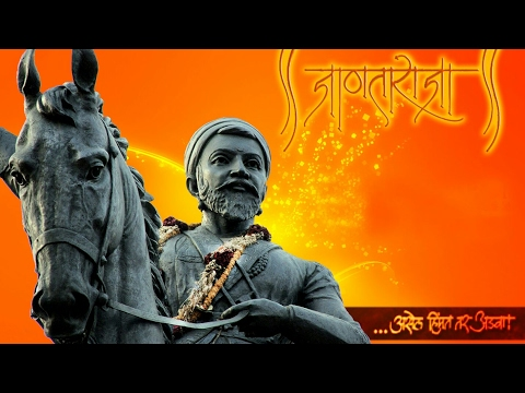 Shivaji maharaj new songs 2018