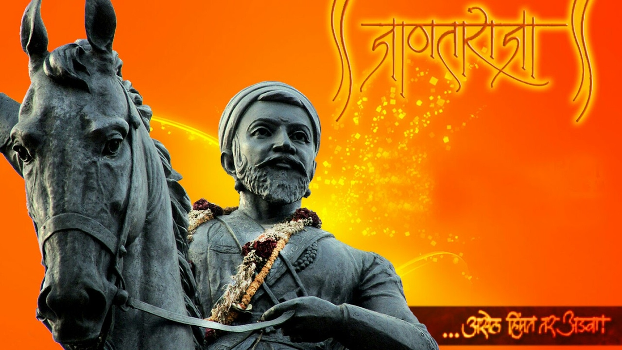 Shivaji Maharaj Photo Free Download: Shivaji Maharaj New Songs 2019