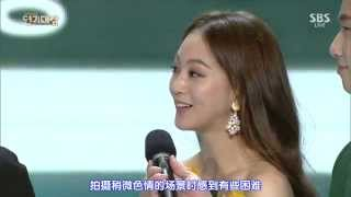 Video [141231] Chinese Sub - Joo Sang wook & Han Ye Seul Best Couple SBS Drama Awards 2014 download MP3, 3GP, MP4, WEBM, AVI, FLV Maret 2018
