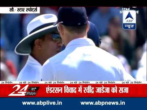 Jadeja fined 50 per cent for brawl with English pacer Anderson