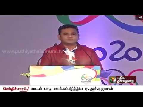 Rio 2016: A.R.Rahman sings as Salman Khan wishes luck to Athletes