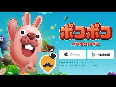 Download Qooapp Apk Latest