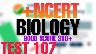 nta abhyas app solution biology test 107 | NEET | NCERT INCLUDED