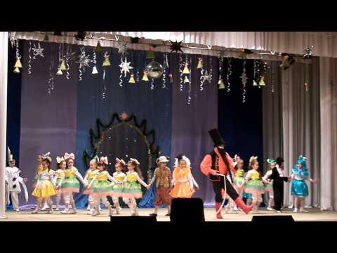 Танец кукол и Карабаса-Барабаса (рук. Макогон Е.В.)