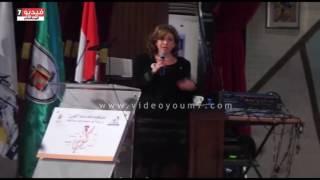 مديرة وحدة مناهضة العنف : مواد دراسية لمواجهة التحرش بالمناهج الجامعية العام المقبل