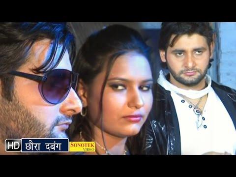 Chhora Dabang || छोरा दबंग || Vijay Verma || Harayanvi Hot Songs thumbnail