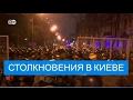 Полиция не позволила сторонникам блокады Донбасса прорваться к администрациии президента в Киеве