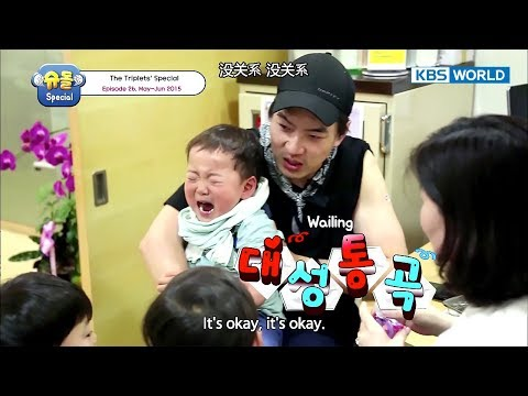 The Return of Superman - The Triplets Special Ep.26 [ENG/中文字幕/2017.11.10]