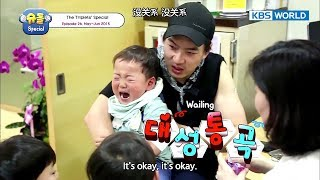 The Return of Superman - The Triplets Special Ep.26 [ENG/CHN/2017.11.10]