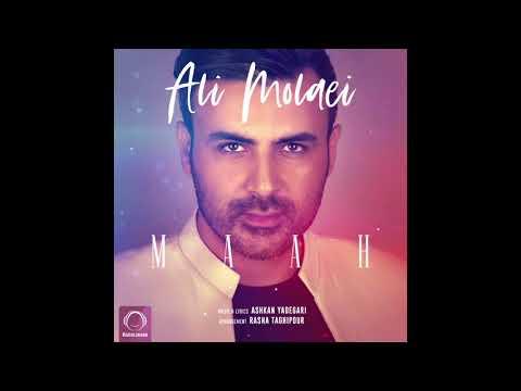 "Ali Molaei - ""Maah"" OFFICIAL AUDIO"