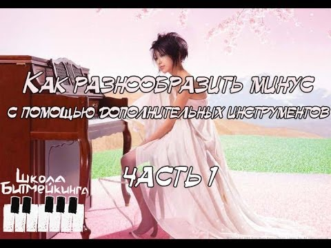 Видео обучение Sound Forge 2008 RUS - YouTube