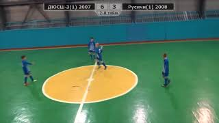 Игра 17.03.18 ДЮСШ- 3 (1) 2007 - Русичи 2008(1 ) 2-й тайм