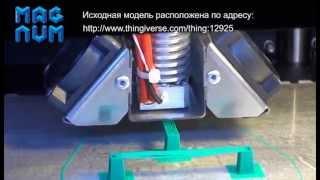 3Д принтер Magnum 3D Creative - печать мостов (ABS)(, 2014-05-25T10:00:39.000Z)