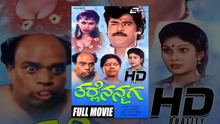anjali sudhakar movies