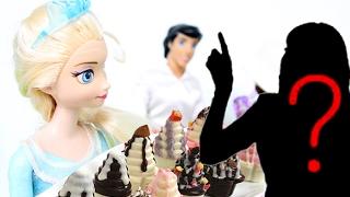 발렌타인데이에 나타난 엘사의 새로운라이벌! 과일초콜렛 아이스크림 초콜렛만들기 재미있는 애니메이션 장난감 인형극 어린이채널♡모모TV/모모토이즈