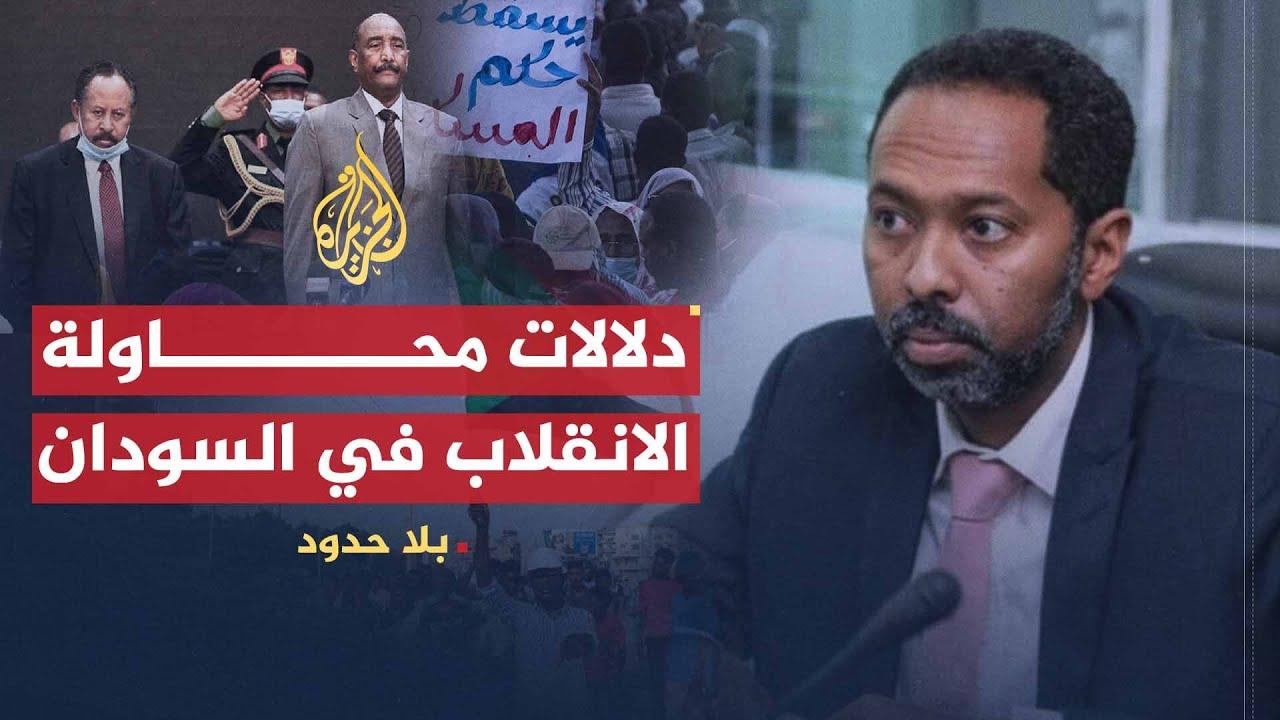 بلا حدود- مع خالد عمر يوسف وزير شؤون مجلس الوزراء السوداني  - نشر قبل 6 ساعة