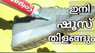 How to clean white shoes with …