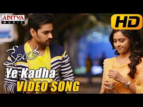 Ye Kadha Video Song - Kerintha Video Songs - Sumanth Aswin, Sri Divya