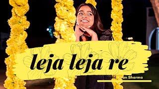 Leja Leja Re | Urvashi Kiran Sharma | Alok