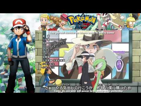 Pokemon XY Op. 2 - Mega V (Volt) English Subbed!