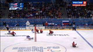 XI Зимние Паралимпийские игры. Следж-хоккей. Финал. Россия - США (1 Тайм)