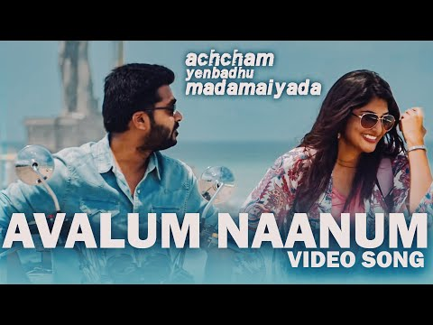 Avalum Naanum - Video Song | Achcham...