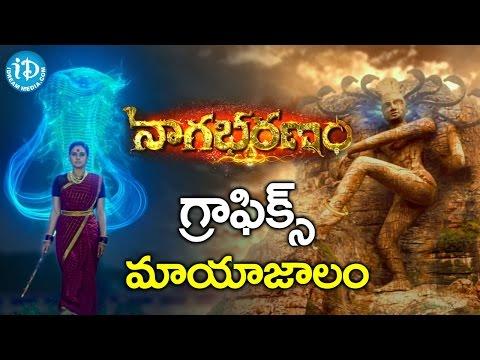Kodi Ramakrishna Back with Visual Wonder...
