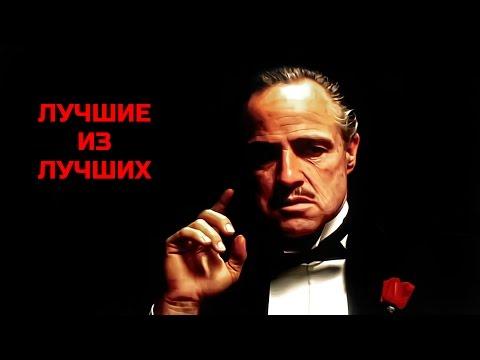 Гражданин гангстер (полный фильм)