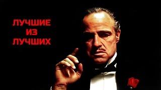 5 лучших фильмов о мафии.