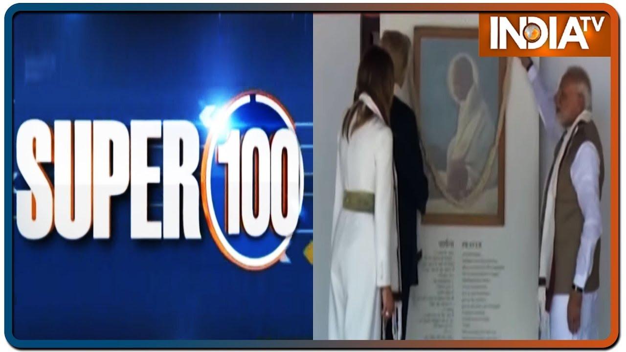 Super 100 News @9pm | February 24th, 2020 MyTub.uz