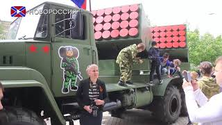 Выставка военной техники в Донецке