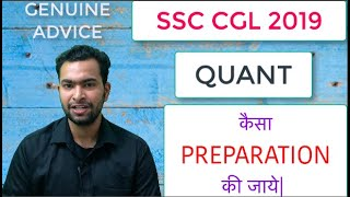 SSC CGL 2019 QUANTITATIVE APTITUDE (MATHS) COMPLETE STRATEGY | GENUINE GUIDANCE