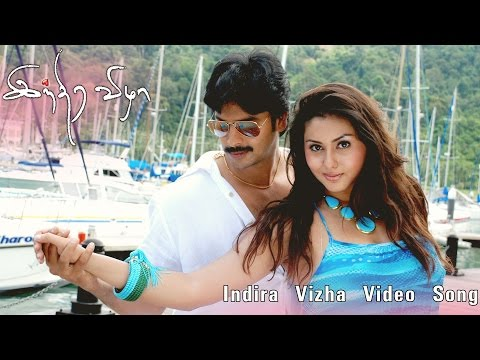 Indira Vizha Tamil Movie - Kashmir Video Song | Srikanth, Namitha | Yadheesh