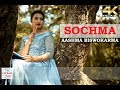 SOCHMA | AASHMA BISWOKARMA | COVER SONG