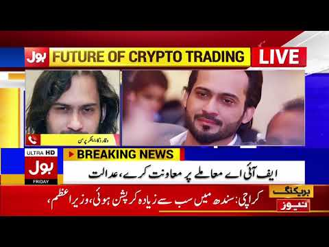 Breaking News-CryptoCurrency in Pakistan- High Court case order.