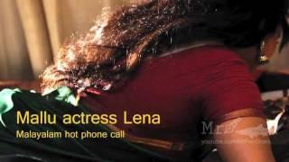 malayalam actress phone call