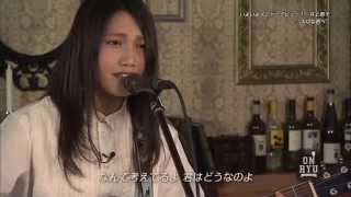 2015年7月1日井上苑子ついにメジャーデビュー.