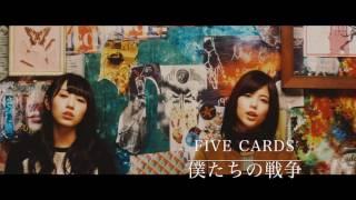 欅坂46 MVサビメドレー