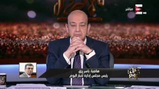 كل يوم - ياسر رزق يكشف كواليس حواره مع الرئيس عبد الفتاح السيسي
