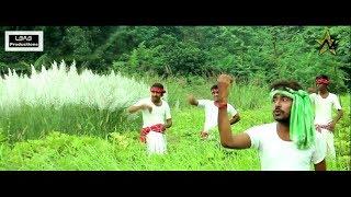 বকুল ফুল || Bokul phool | Bengali HD folk Video Song | Subhankar Das| Bricomjit | Kalkata & Assam |