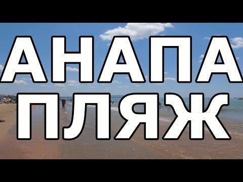 Веб камеры Сочи / Веб-камеры Краснодарского края онлайн