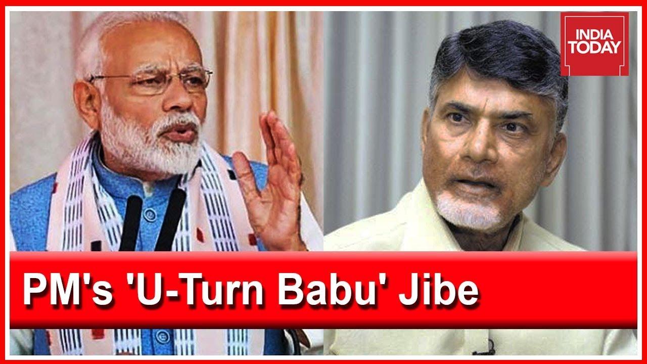 PM Modi Dubs Chandrababu Naidu As 'U-Turn Babu'