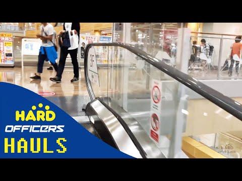 Games Galore At A Japanese Mall | Hard Officers Hauls Ep. 20